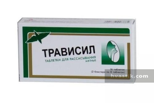 Трависил от Plethico Pharmaceuticals Limited